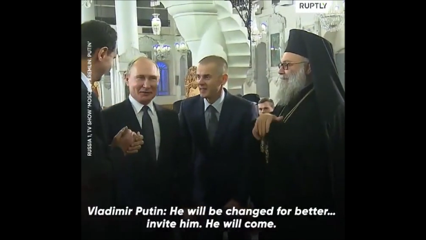 Putin și Assad glumesc pe seama lui Trump (video)
