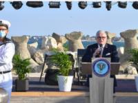 Ambasadorul SUA trupe americane